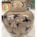 A Chinese crackle glaze lidded ginger jar with applied decoration of tree branches with flowers,