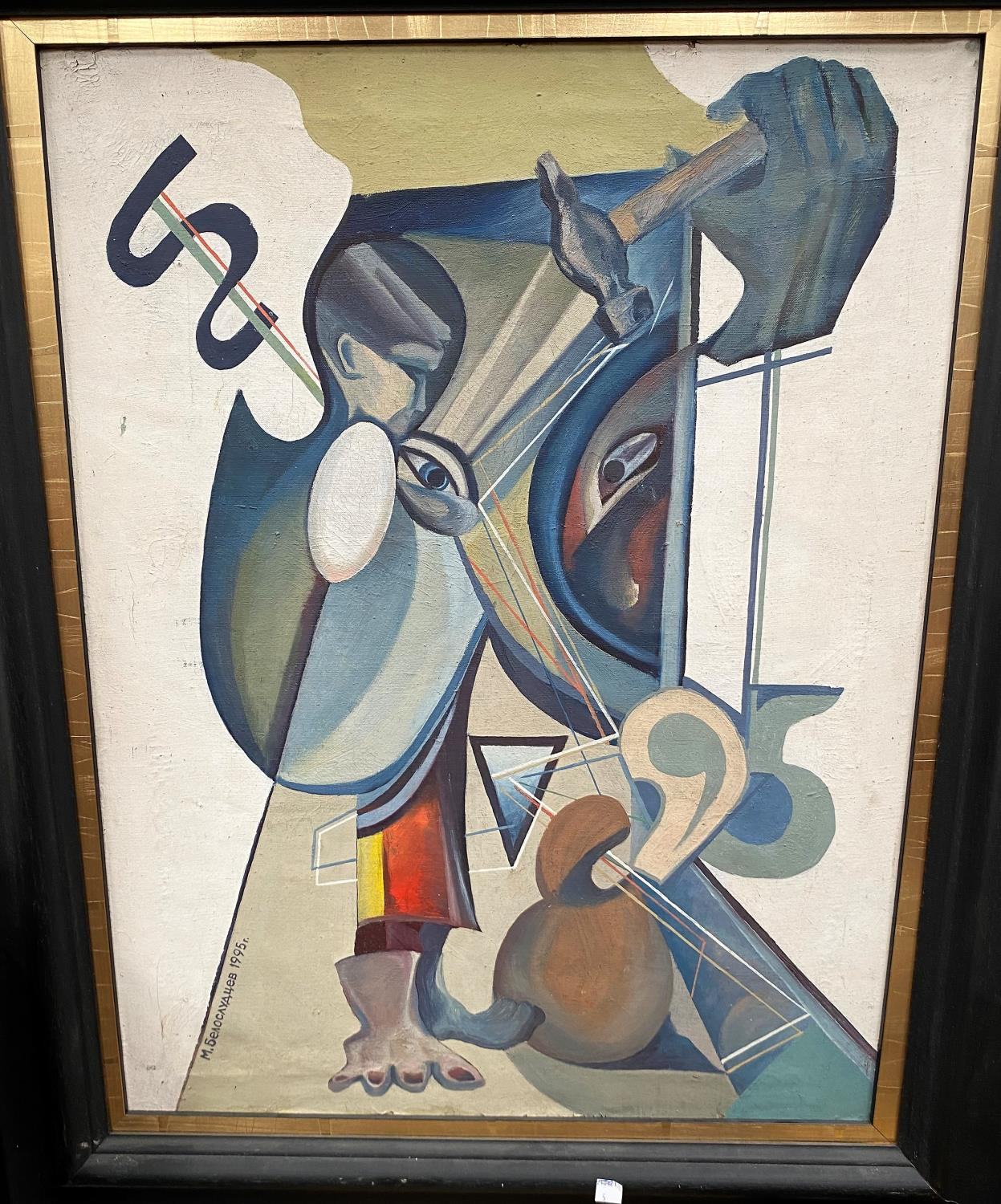 """M Balasludchev - """"Zerkalo"""" (in the looking glass), abstract oil on canvass in the manner of Picasso,"""