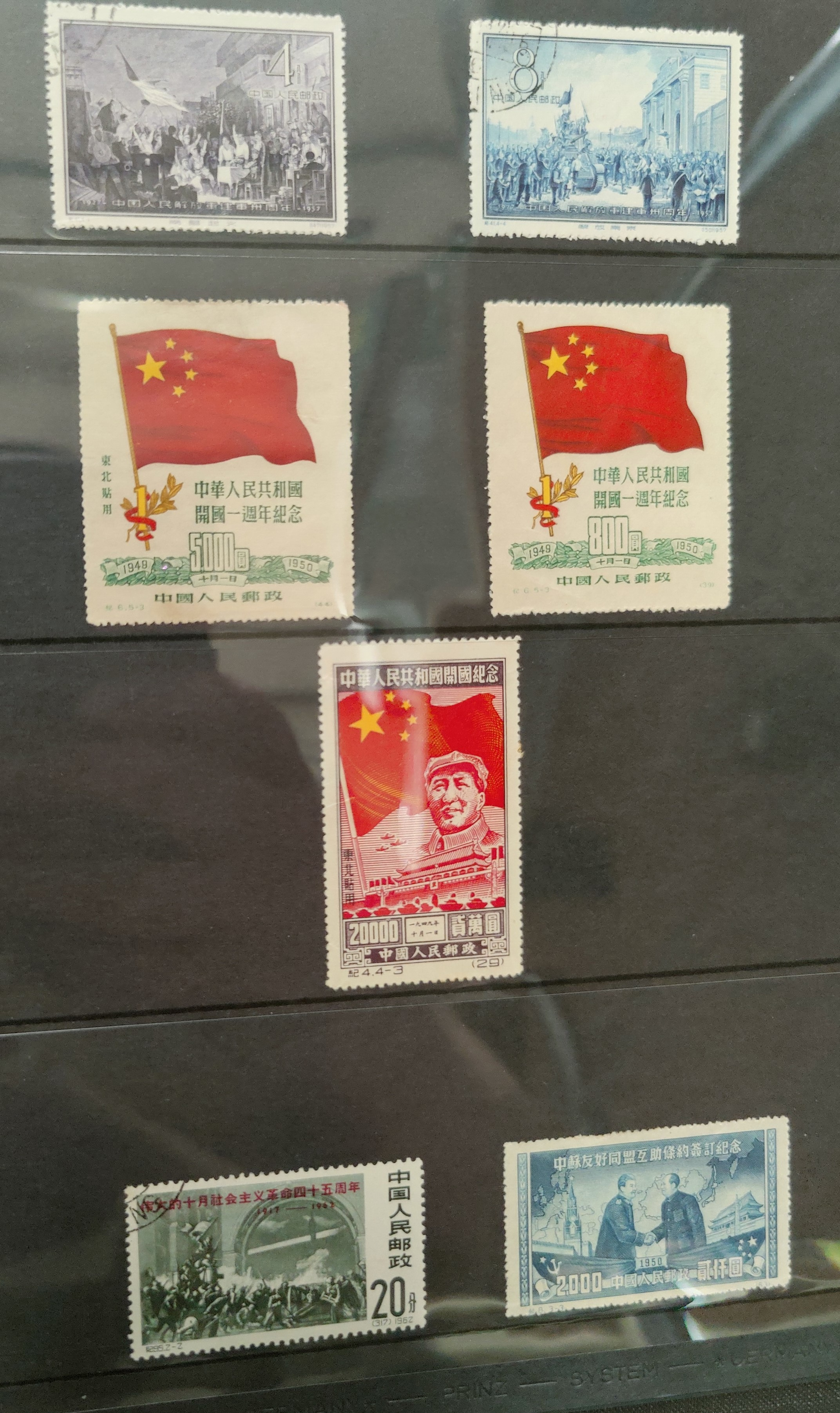 CHINA: a small collection in an album. - Image 5 of 5
