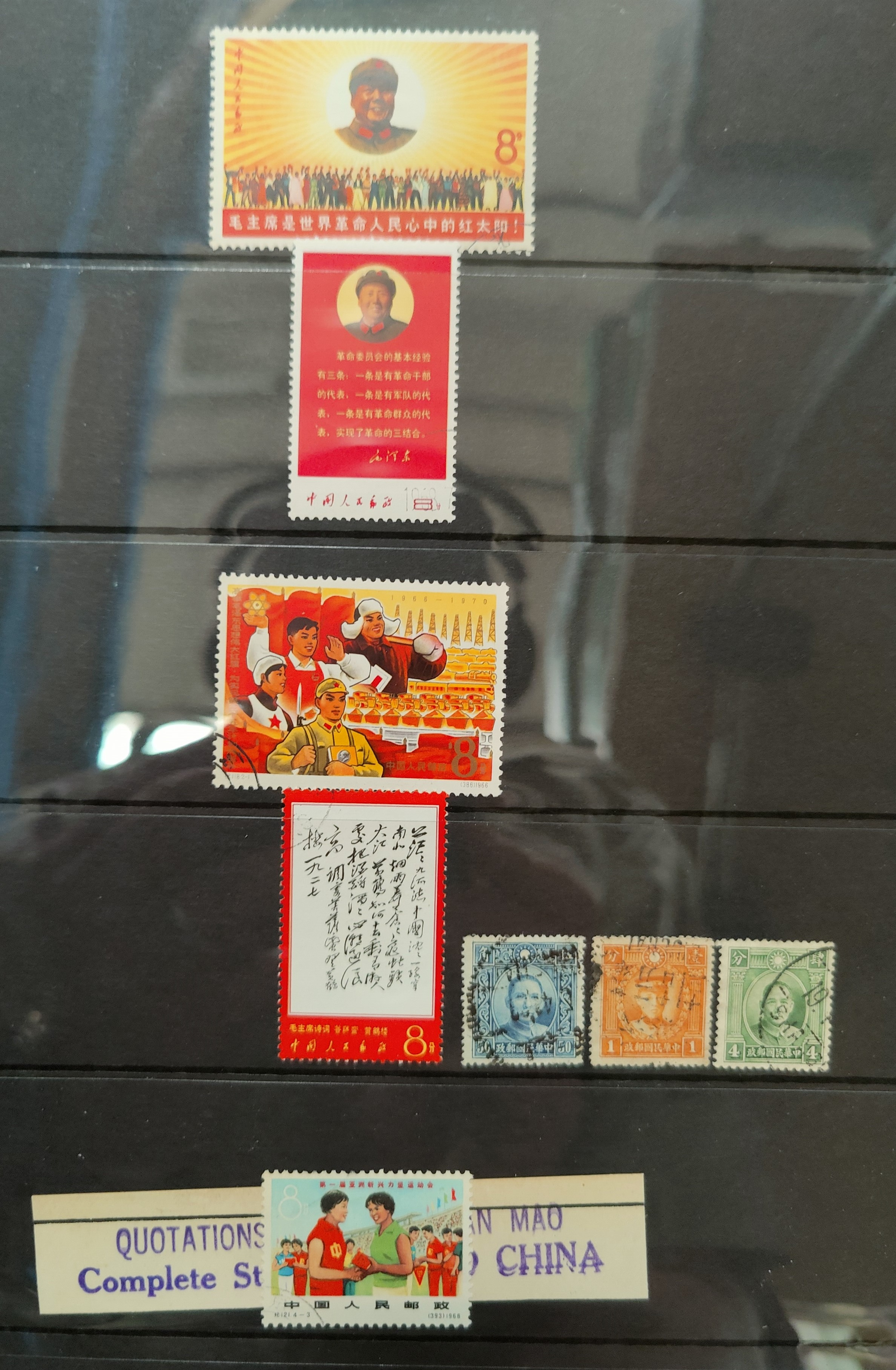 CHINA: a small collection in an album. - Image 3 of 5