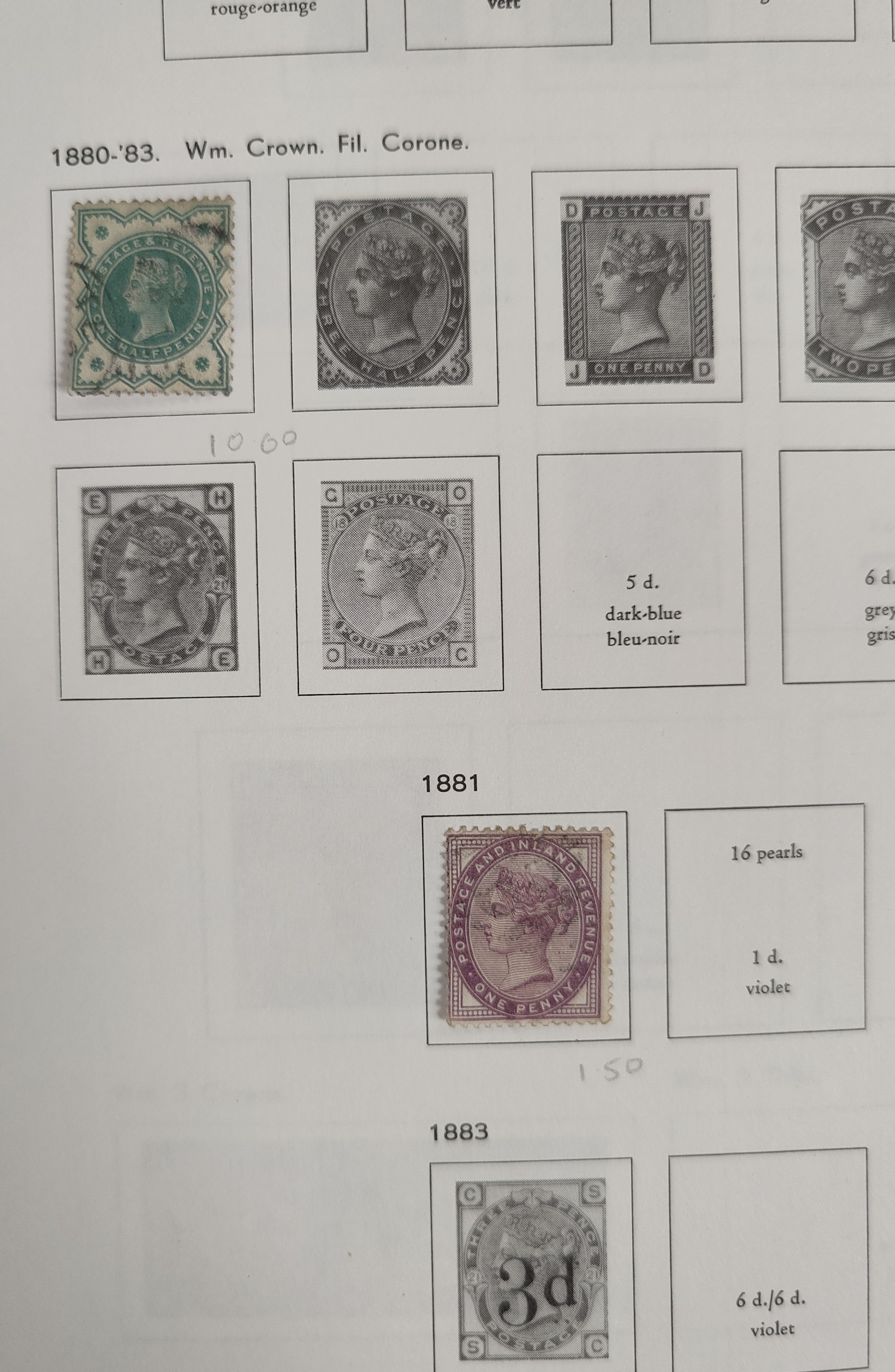 GB: A mounted mint collection of stamps, George V - QEII to include Empire Exhibition 1924/5, £1 - Image 3 of 5