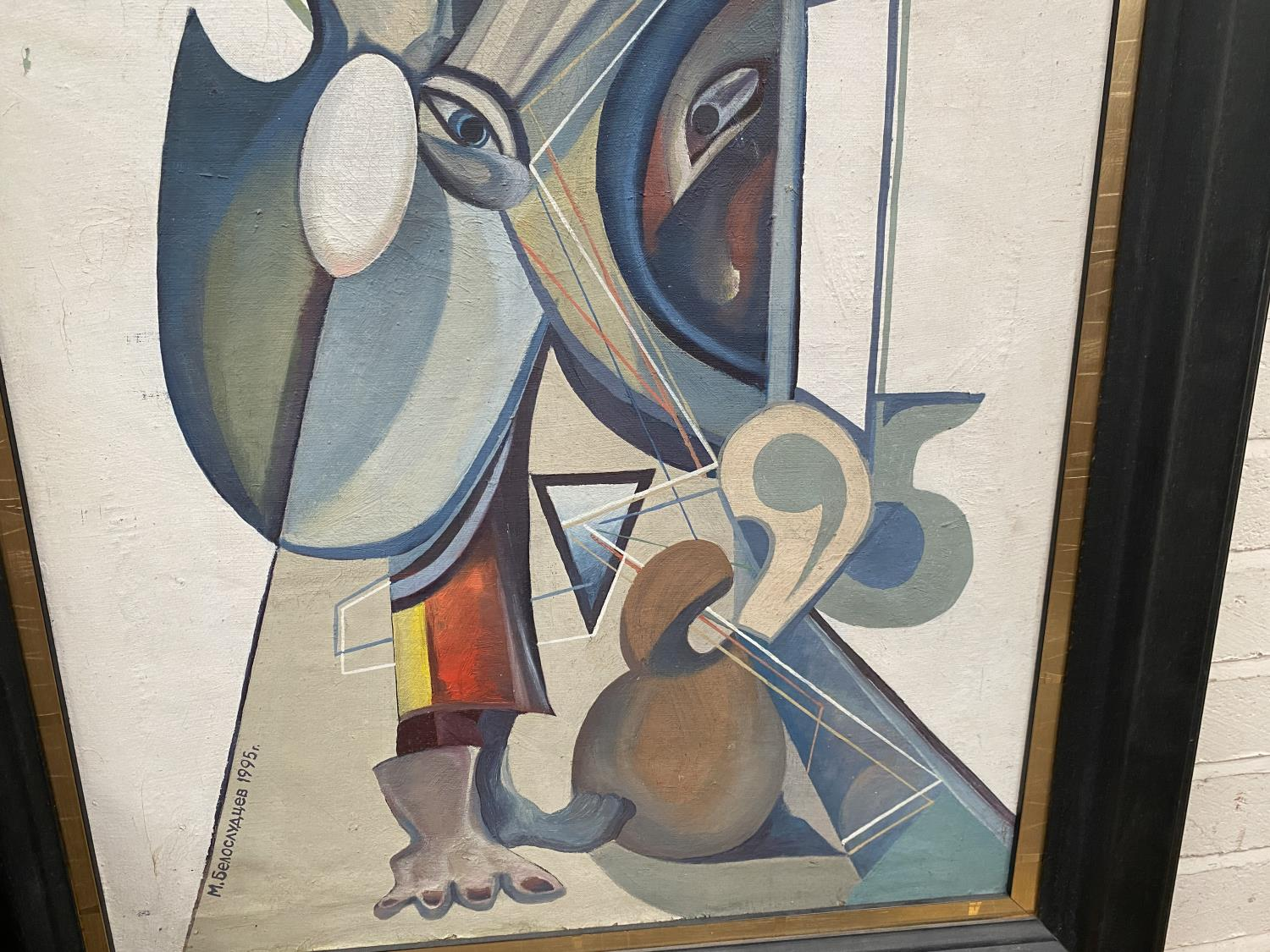 """M Balasludchev - """"Zerkalo"""" (in the looking glass), abstract oil on canvass in the manner of Picasso, - Image 6 of 6"""