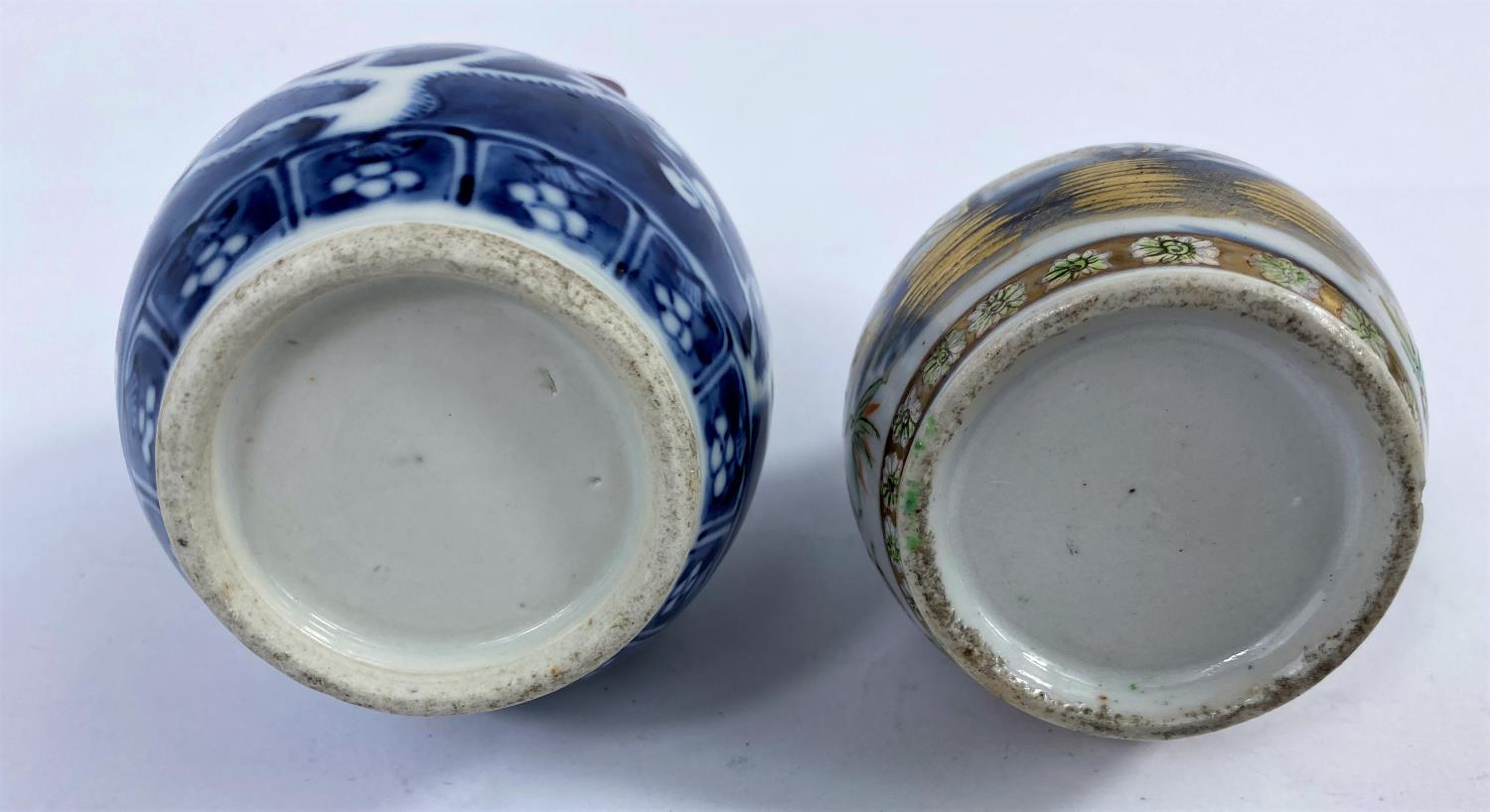 A 19th century Chinese blue and white double gourd vase, prunus blossom decoration, h. 19cm (rim a. - Image 7 of 7