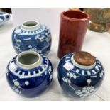 3 Chinese prunus blossom ginger jars, no lids, with double circle marks to base and a Chinese red