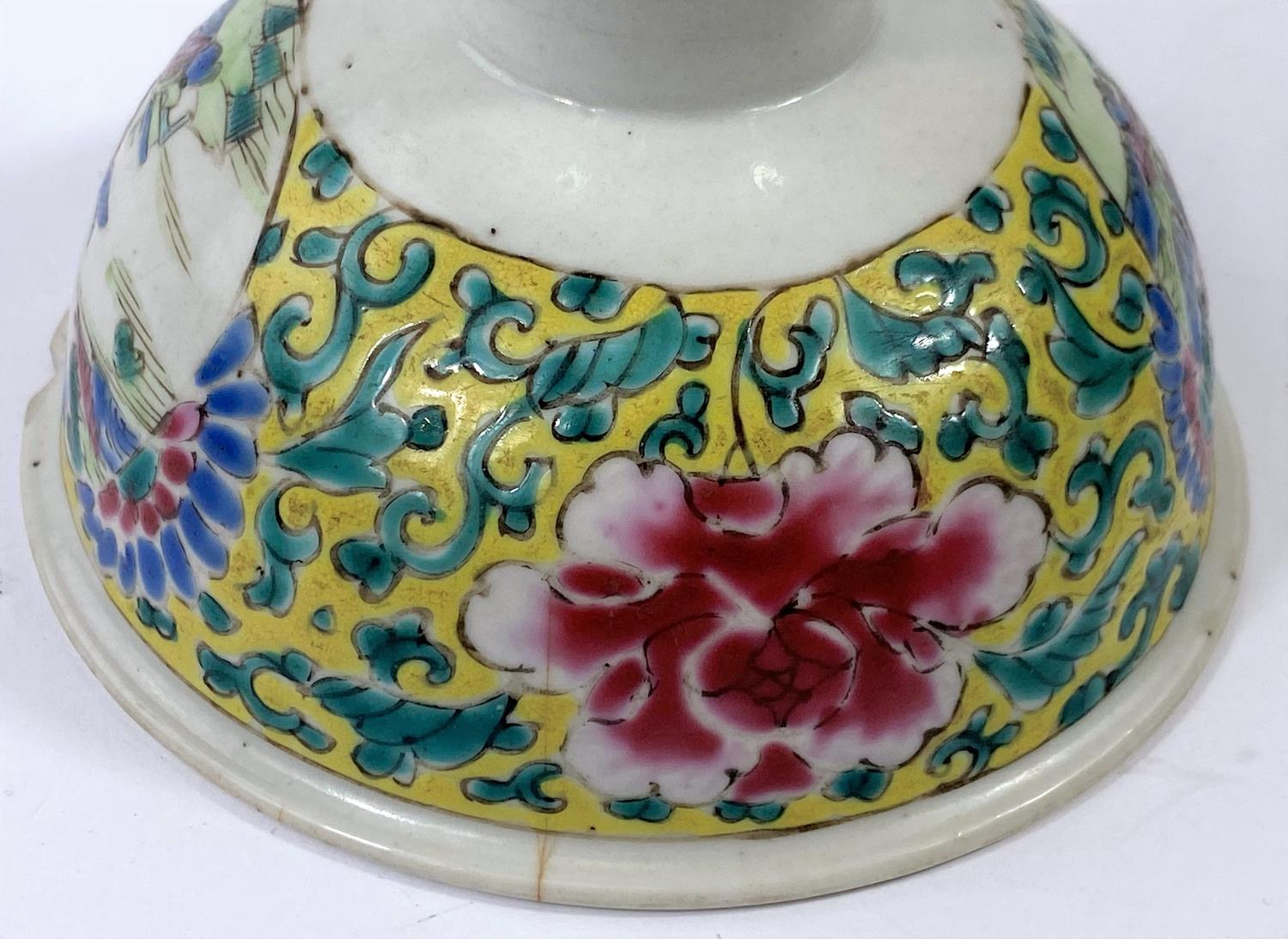 A Chines famille Jaune stem cup with polychrome panels, characters to the pedestal. H: 10.5cm - Image 6 of 7