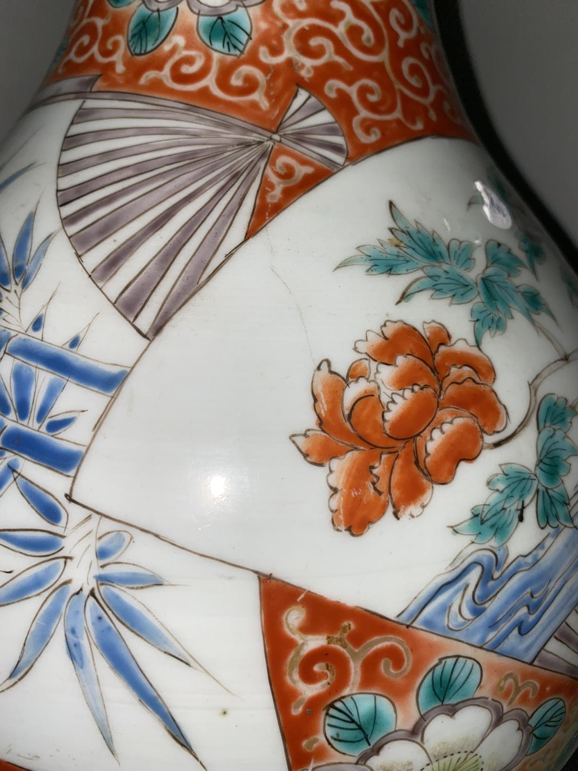 A large Japanese Meiji period double gourd vase with red and gilt decoration of bamboo, fans etc, - Image 4 of 7