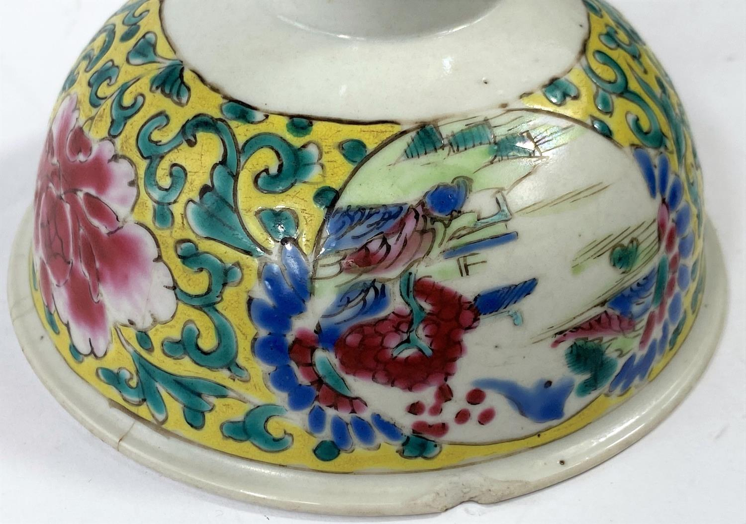 A Chines famille Jaune stem cup with polychrome panels, characters to the pedestal. H: 10.5cm - Image 7 of 7