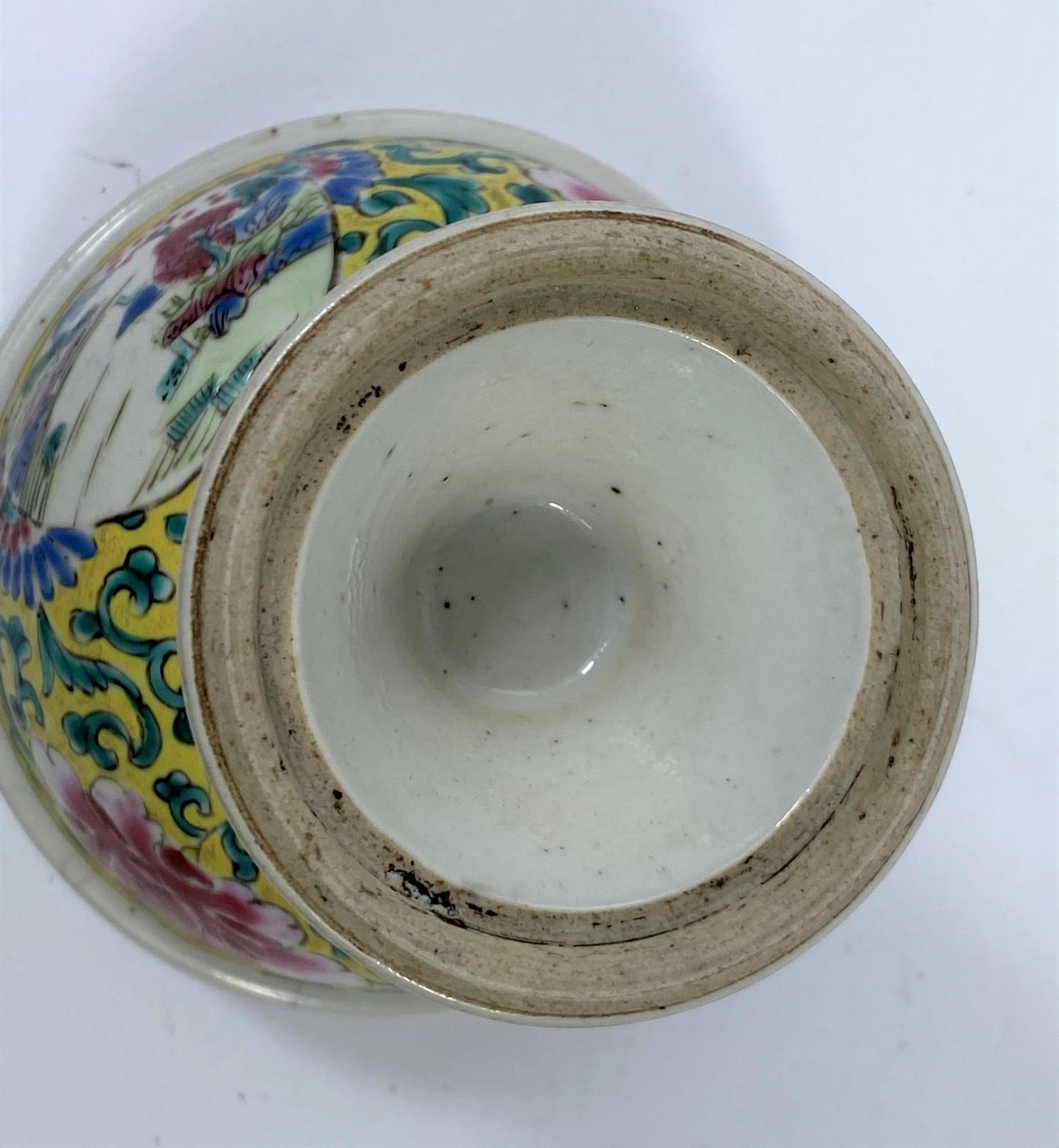 A Chines famille Jaune stem cup with polychrome panels, characters to the pedestal. H: 10.5cm - Image 4 of 7
