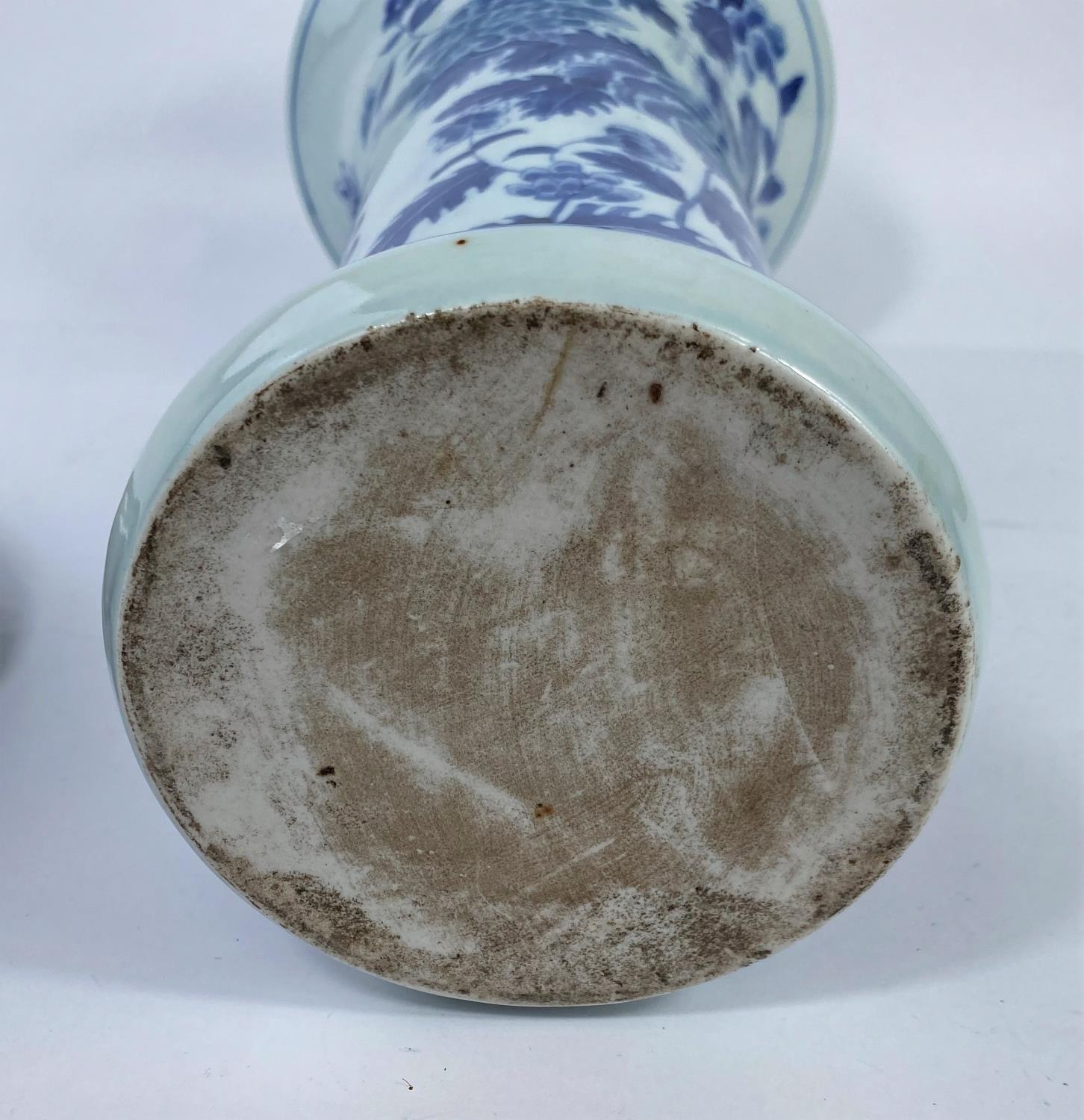A Chinese porcelain vase of waisted cylindrical form, decorated with flowers and leaves in - Image 6 of 8