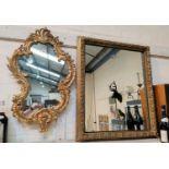 A wall mirror rococo style shaped acanthus frame; a rectangular gilt framed wall mirror; a gilt