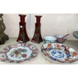 A Chinese octagonal plate with gilt & polychrome, a Satsuma plate, a pink rice bowl & spoon, a
