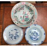 A Chinese famille rose bowl, d. 29cm (restored) and 2 Chinese blue and white plates