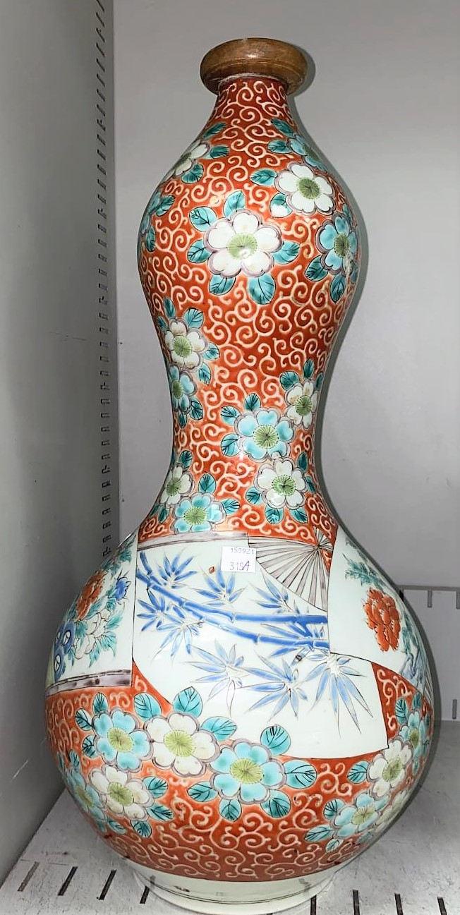 A large Japanese Meiji period double gourd vase with red and gilt decoration of bamboo, fans etc, - Image 2 of 7