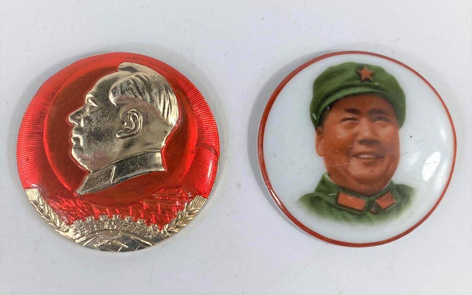 A Chinese porcelain circular brooch with colour image of Mao Zedong, post 1949, 45 mm, inscription