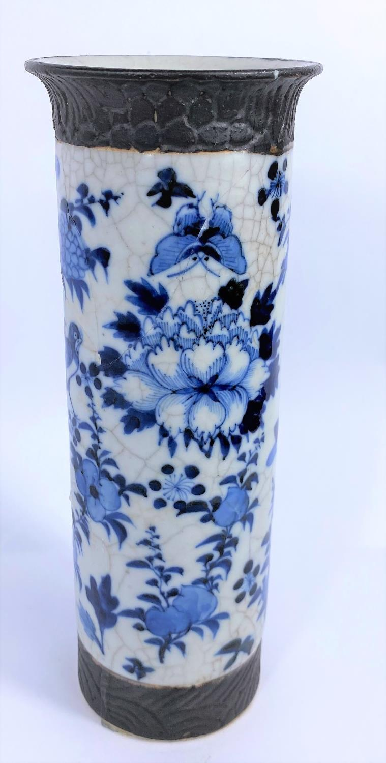 A Chinese blue and white crackle glaze sleeve vase (re-glued), ht. 26cm; 2 Chinese scholars (a.f.)