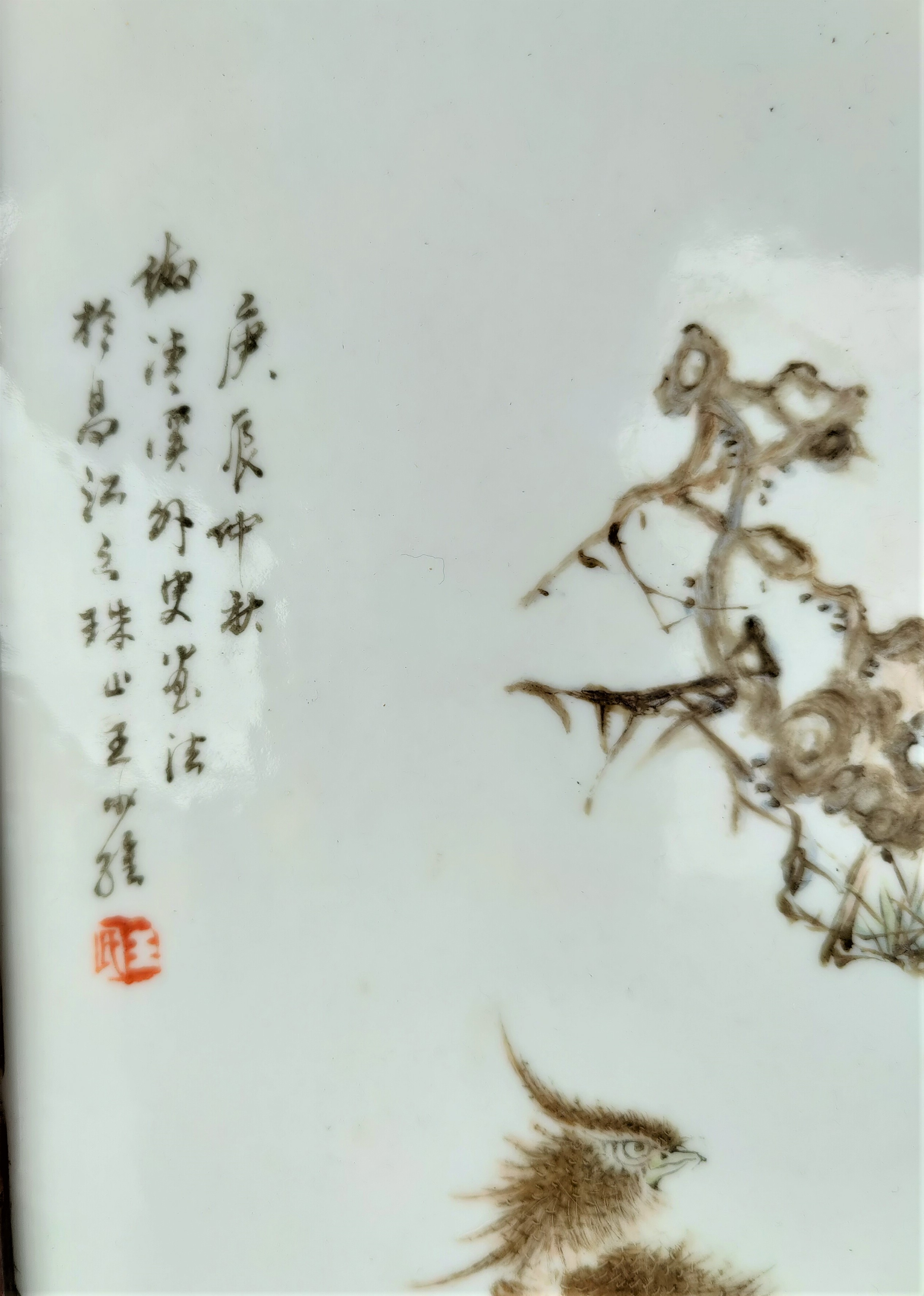 A Chinese Republic Period handpained ceramic tile of a bird on a branch, wooden frame, with - Image 3 of 4