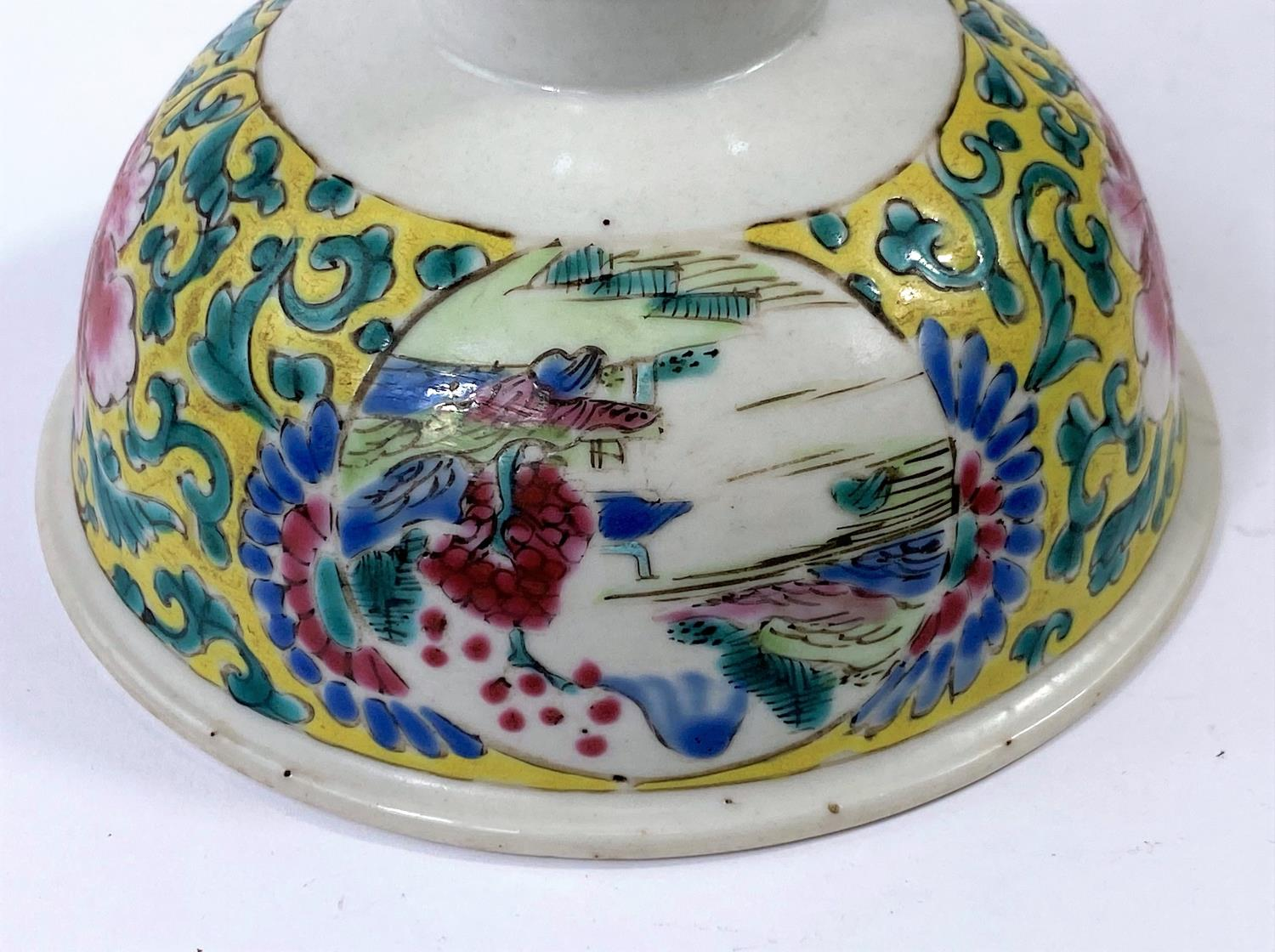 A Chines famille Jaune stem cup with polychrome panels, characters to the pedestal. H: 10.5cm - Image 5 of 7