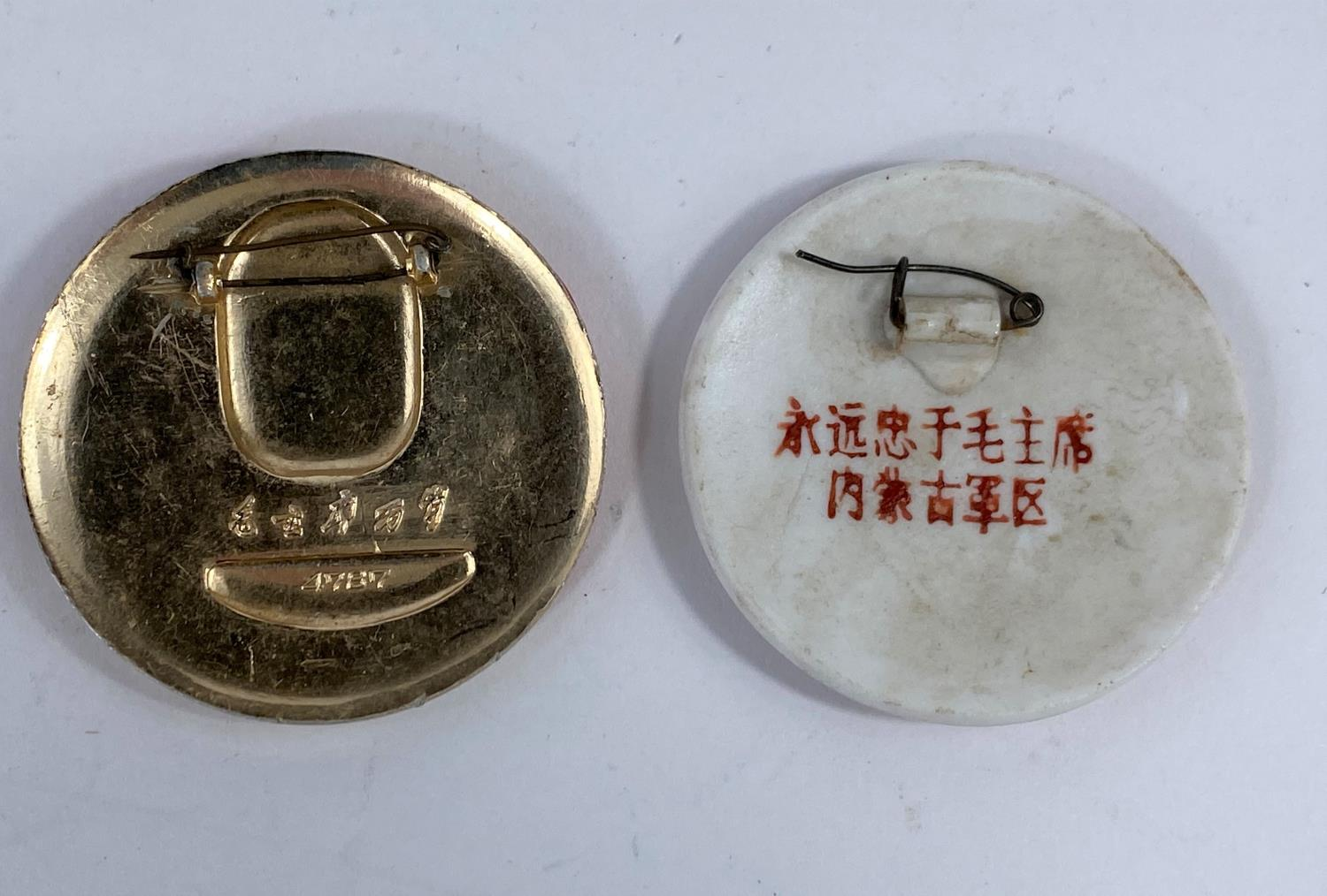 A Chinese porcelain circular brooch with colour image of Mao Zedong, post 1949, 45 mm, inscription - Image 2 of 2
