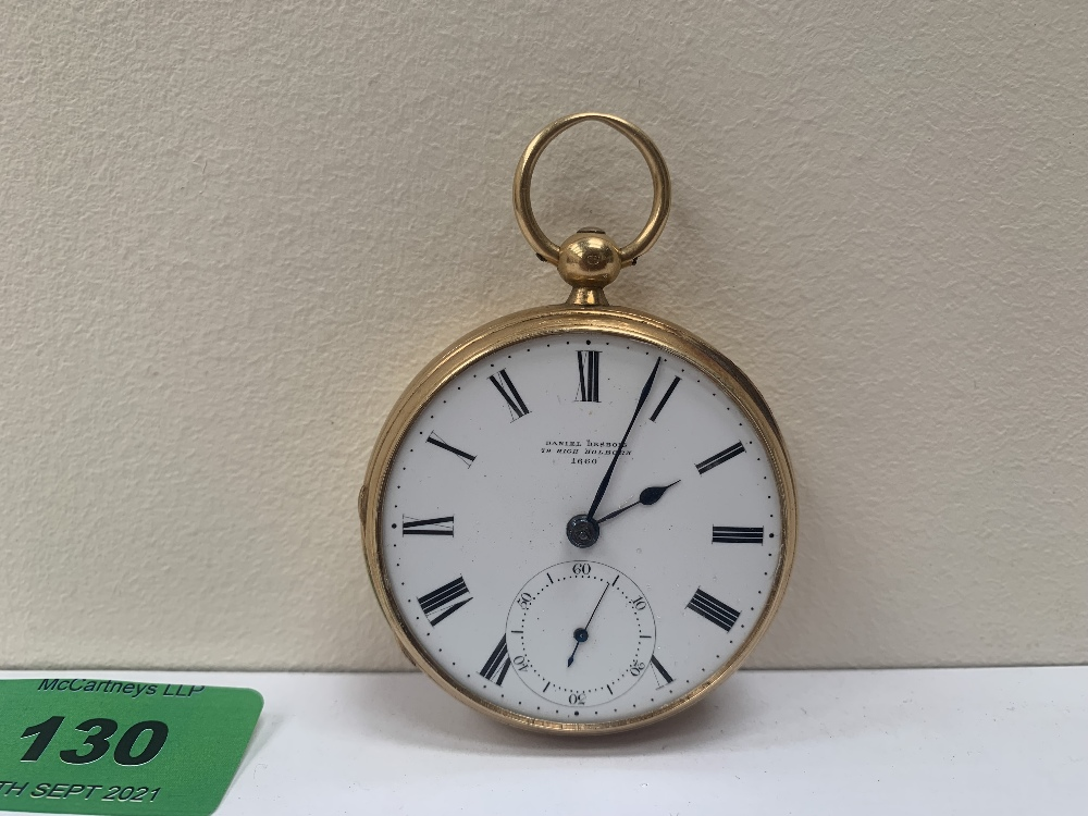 An 18ct cased lever watch, the dial and fusee movement signed Daniel Desbois, London and numbered