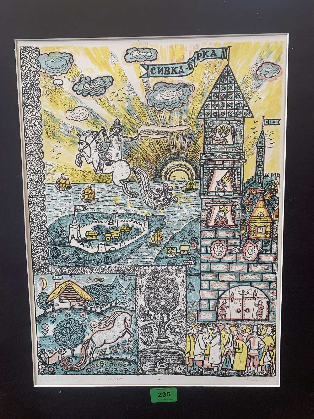 RUSSIAN SCHOOL. 20TH CENTURY A linocut. Indistinctly signed and inscribed. 19' x 14'
