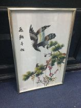 A LOT OF TWO CHINESE EMBROIDERIES ON SILK