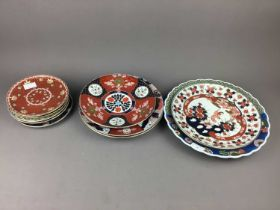 A LOT OF JAPANESE AND OTHER CIRCULAR PLAQUES
