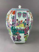 A CHINESE HEXAGONAL FAMILLE ROSE GINGER JAR