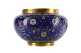 AN EARLY 20TH CENTURY CHINESE CLOISONNE BOWL
