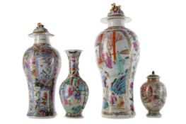 A LOT OF CHINESE FAMILLE ROSE VASES