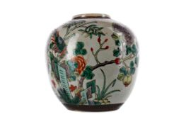 A 20TH CENTURY CHINESE FAMILLE VERTE VASE