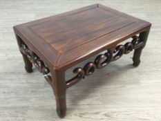 A CHINESE LOW TABLE