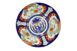 AN EARLY 20TH CENTURY JAPANESE IMARI CHARGER