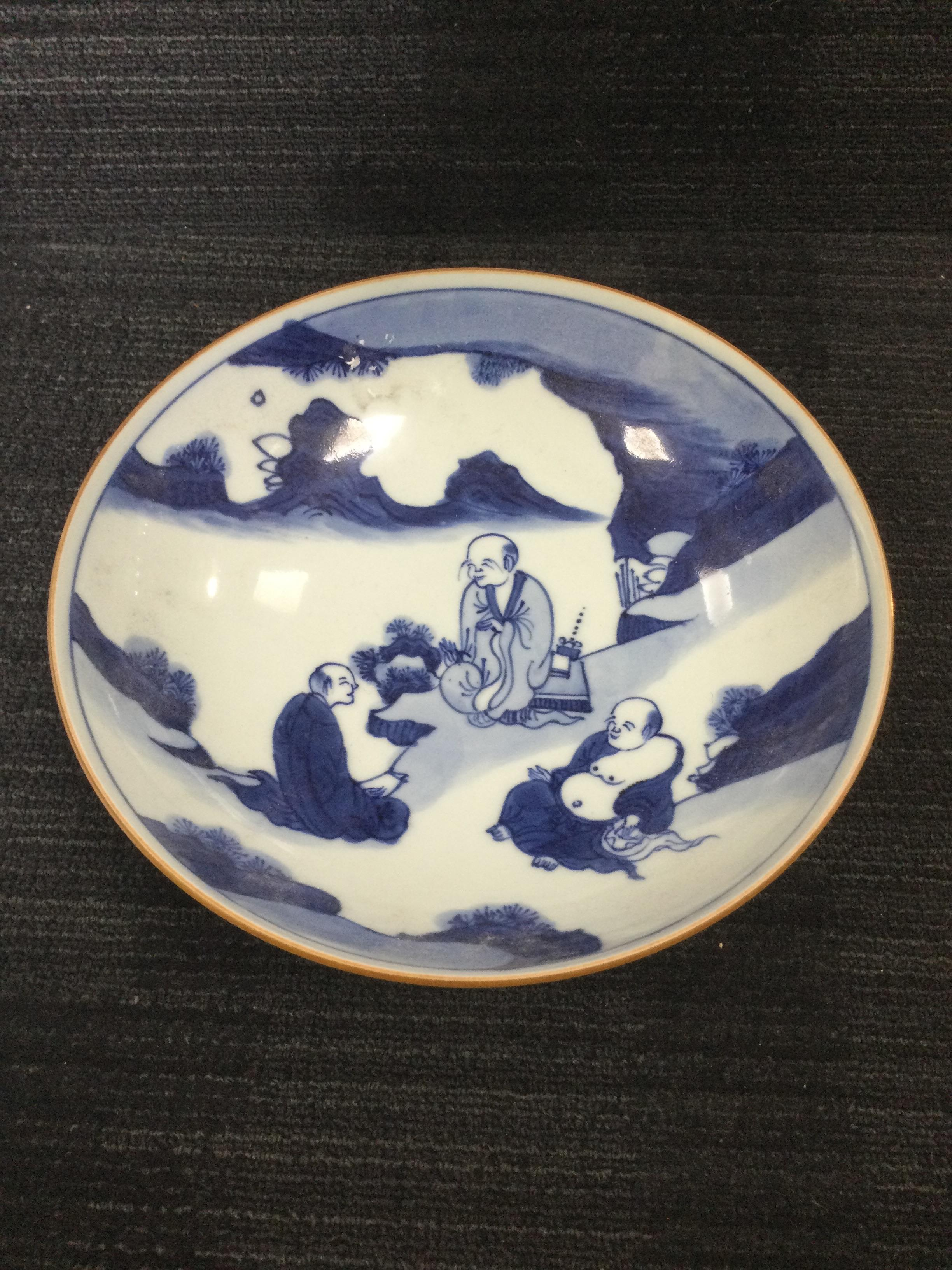 A 20TH CENTURY CHINESE BLUE AND WHITE BOWL - Image 2 of 3