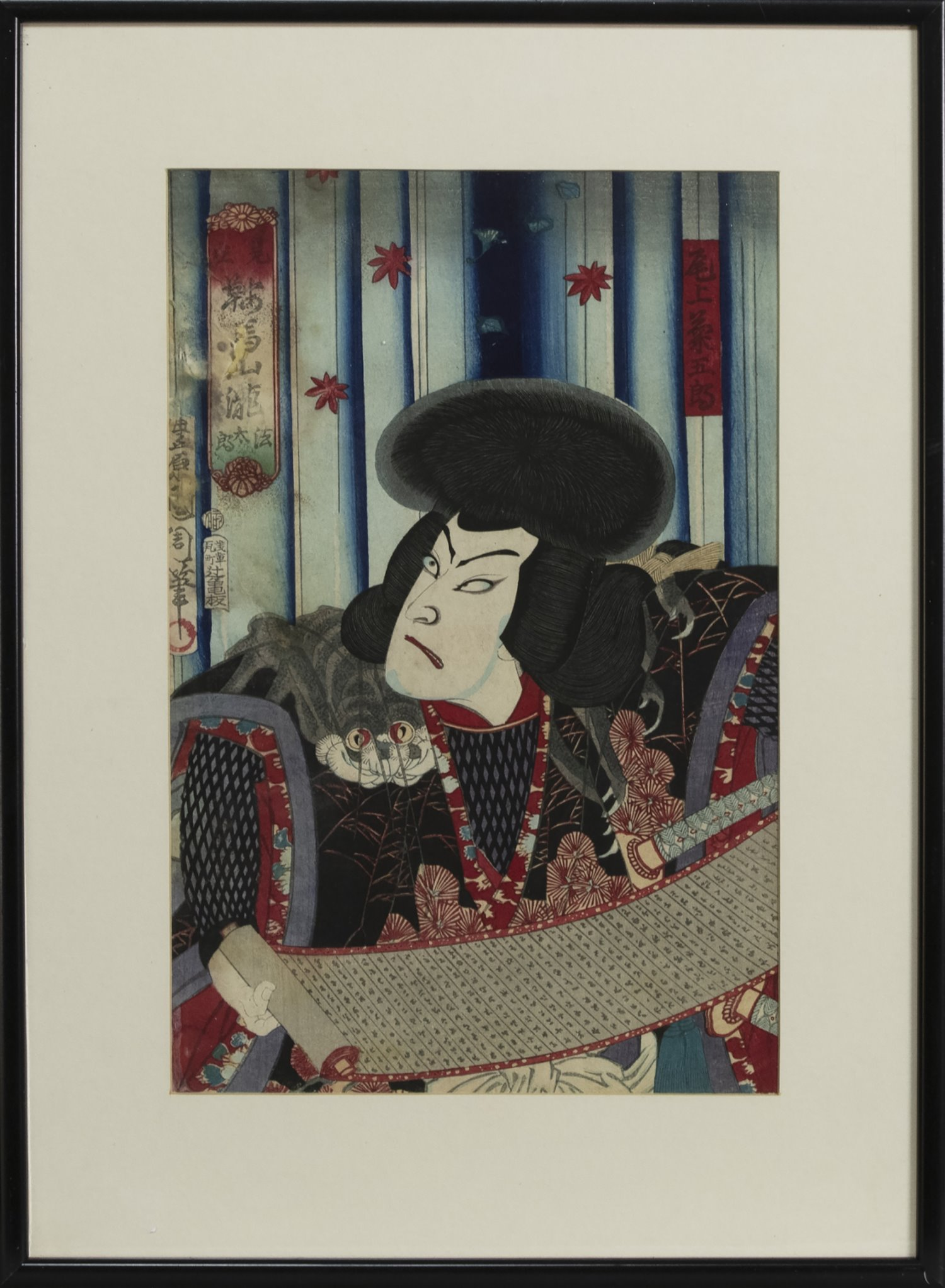 AN EARLY 20TH CENTURY JAPANESE WOODBLOCK PRINT