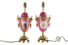 A PAIR OF LATE 19TH CENTURY CONTINENTAL ORMOLU MOUNTED TABLE LAMPS