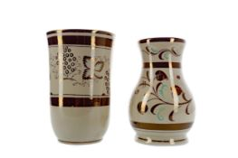 A LOT OF TWO GRAYS POTTERY VASES