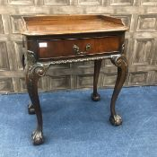 A LATE VICTORIAN MAHOGANY SIDE TABLE