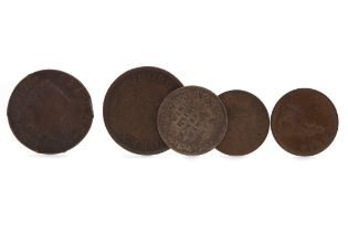 A COLLECTION OF MAINLY IRISH COINS