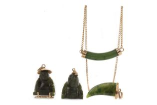 A COLLECTION OF JADE PENDANTS