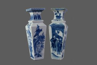 TWO EARLY 19TH CENTURY CHINESE BLUE & WHITE PORCELAIN VASES