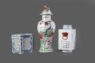 A LATE 19TH CENTURY CHINESE FAMILLE ROSE VASE, ALONG WITH ANOTHER AND AN INCENSE BURNER