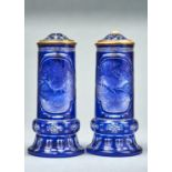 A PAIR OF BOHEMIAN ENGRAVED BLUE CASED GLASS TANKARDS, ATTRIBUTED TO FRANZ PAUL ZACH, , C1860,THE