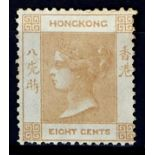 HONG KONG 1862-63 8c yellow-buff, a fine unused (no gum) example of this rare adhesive. SG 2 £750