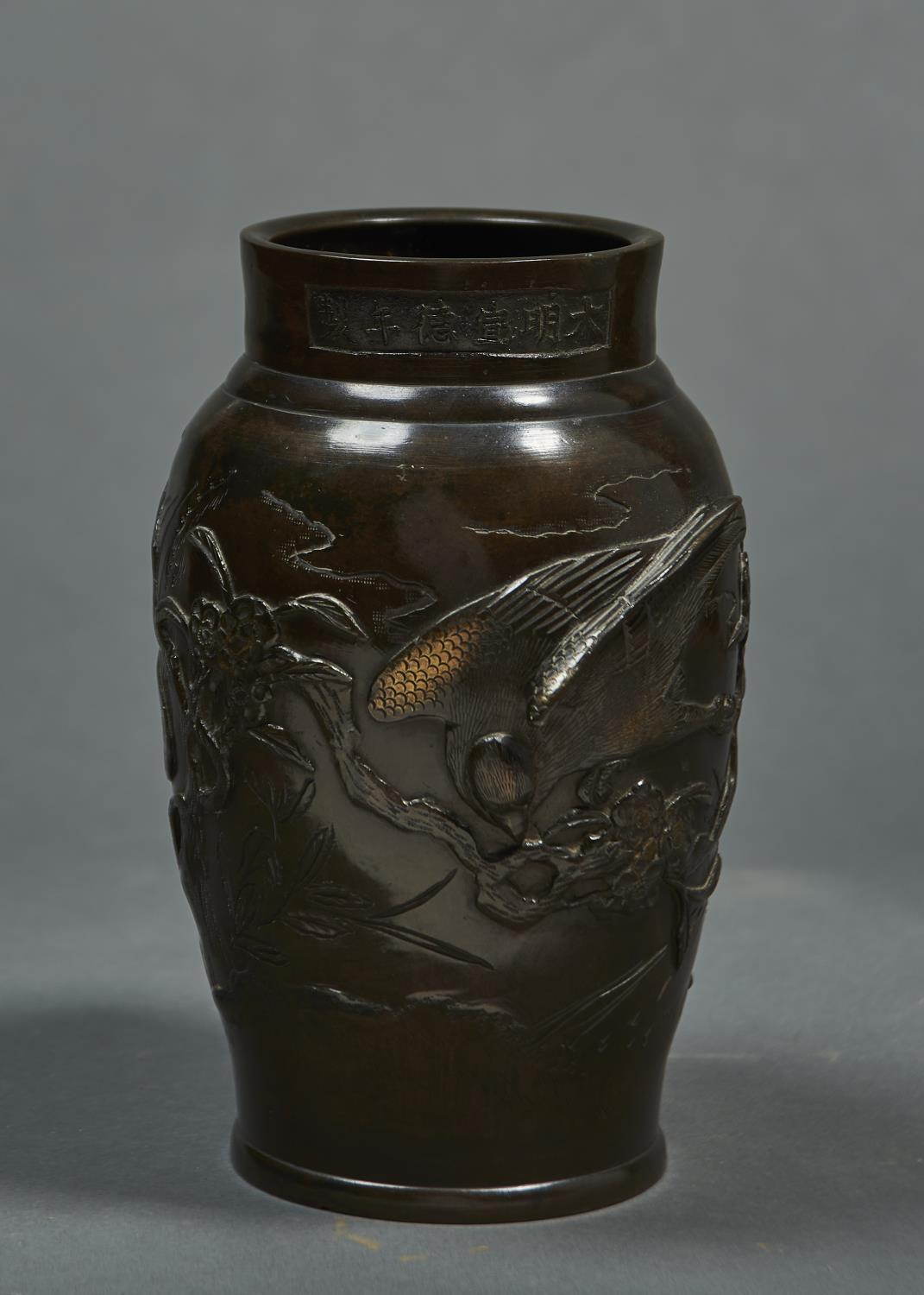 AN CHINESE BRONZE VASE, 19TH C, CAST WITH EAGLES AND A SERPENT, GOLDEN BROWN PATINA RUBBED IN