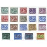 ST KITTS NEVIS;1903-66 The mint collection inc. 1903 1/2d to 5/-, 1905-18 ½ to 5/-, 1920-22 1/2d