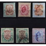 INDIA 1895 3r & 1903 2r (SG 138) and 1909 Official 25r Fair mint. Also used 1904 5r (SG 142) &