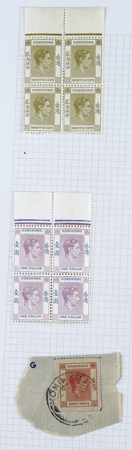HONG KONG 1938-52 The mint selection with most values except $5 dull lilac & scarlet and $10 green & - Image 4 of 4