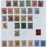 HONG KONG 1912-21 mint 1c, 6c, 12c, 20c. 30c, 50c & $1 (2). Used with 1c (2), 2c (2), 4c (3), 6c (