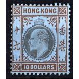 HONG KONG 1904 $10 slate & orange on blued paper, a mint example of this rare adhesive. Tiny mark (