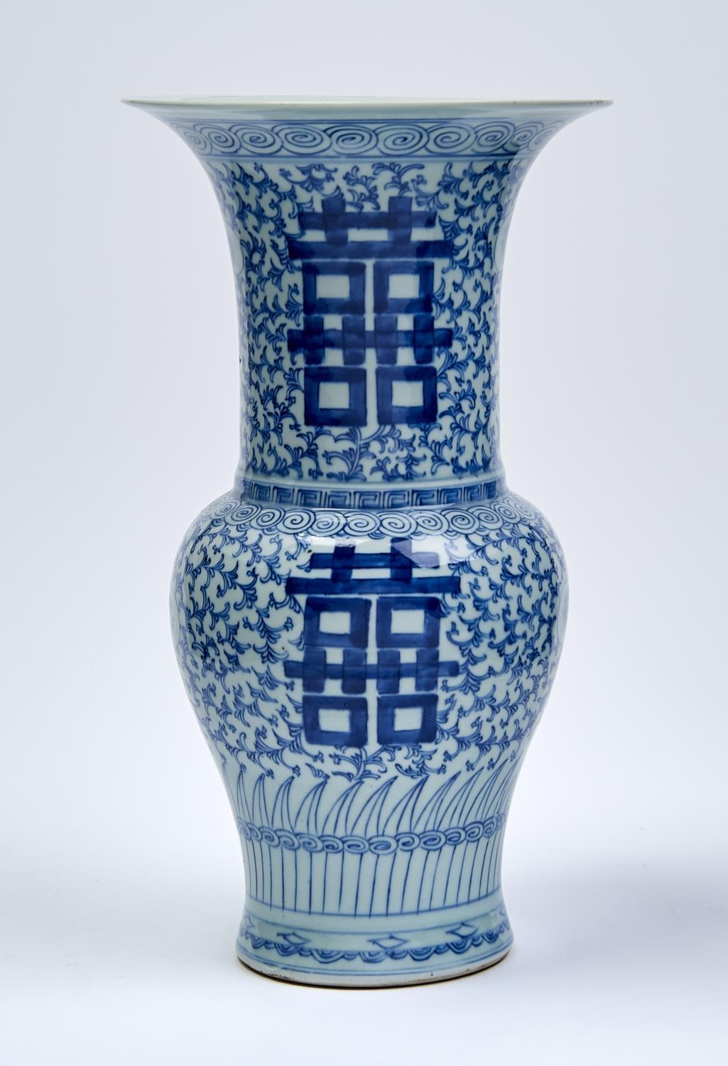 A CHINESE BLUE AND WHITE YEN-YEN VASE, 19TH C, PAINTED IN TWO REGISTERS WITH SHOU CHARACTERS,